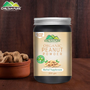 Peanut Powder
