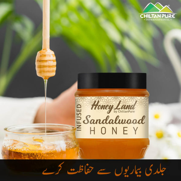 Sandalwood Honey