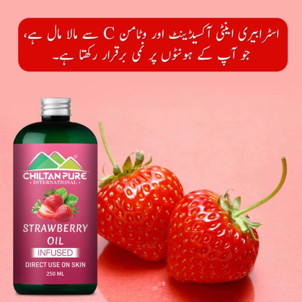 Strawberry Infused Oil